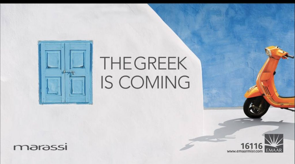 The Greek is Coming! Marassi – Emaar – North Coast