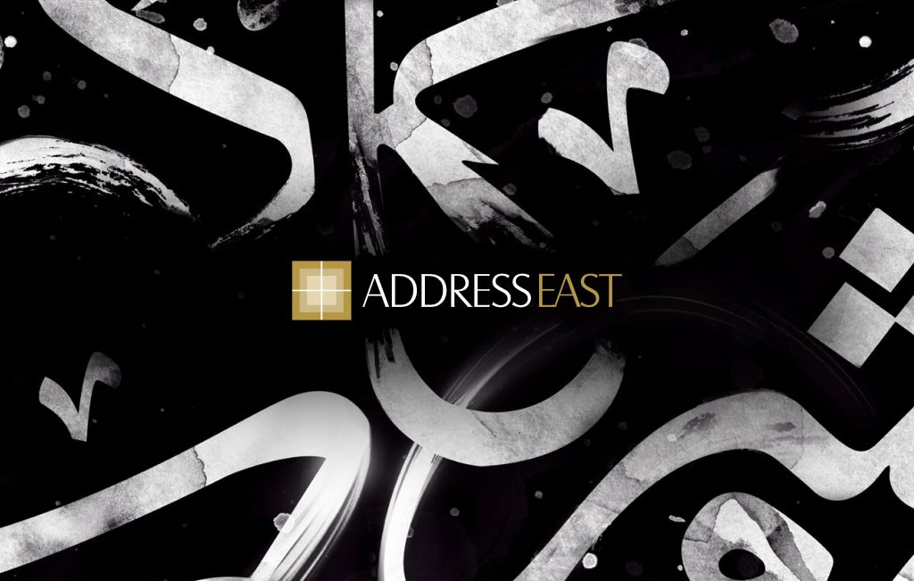 New Launch: Address East