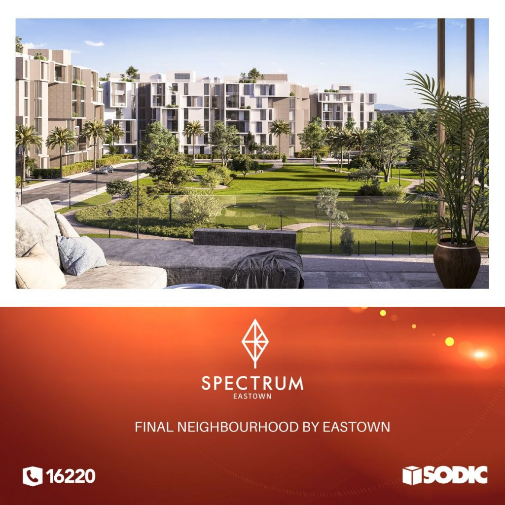 New Launch: Spectrum in Eastown by SODIC